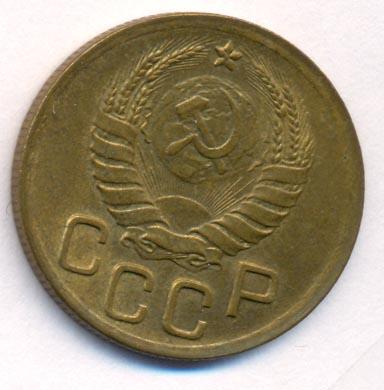3 копейки 1938 г. Штемпель Б