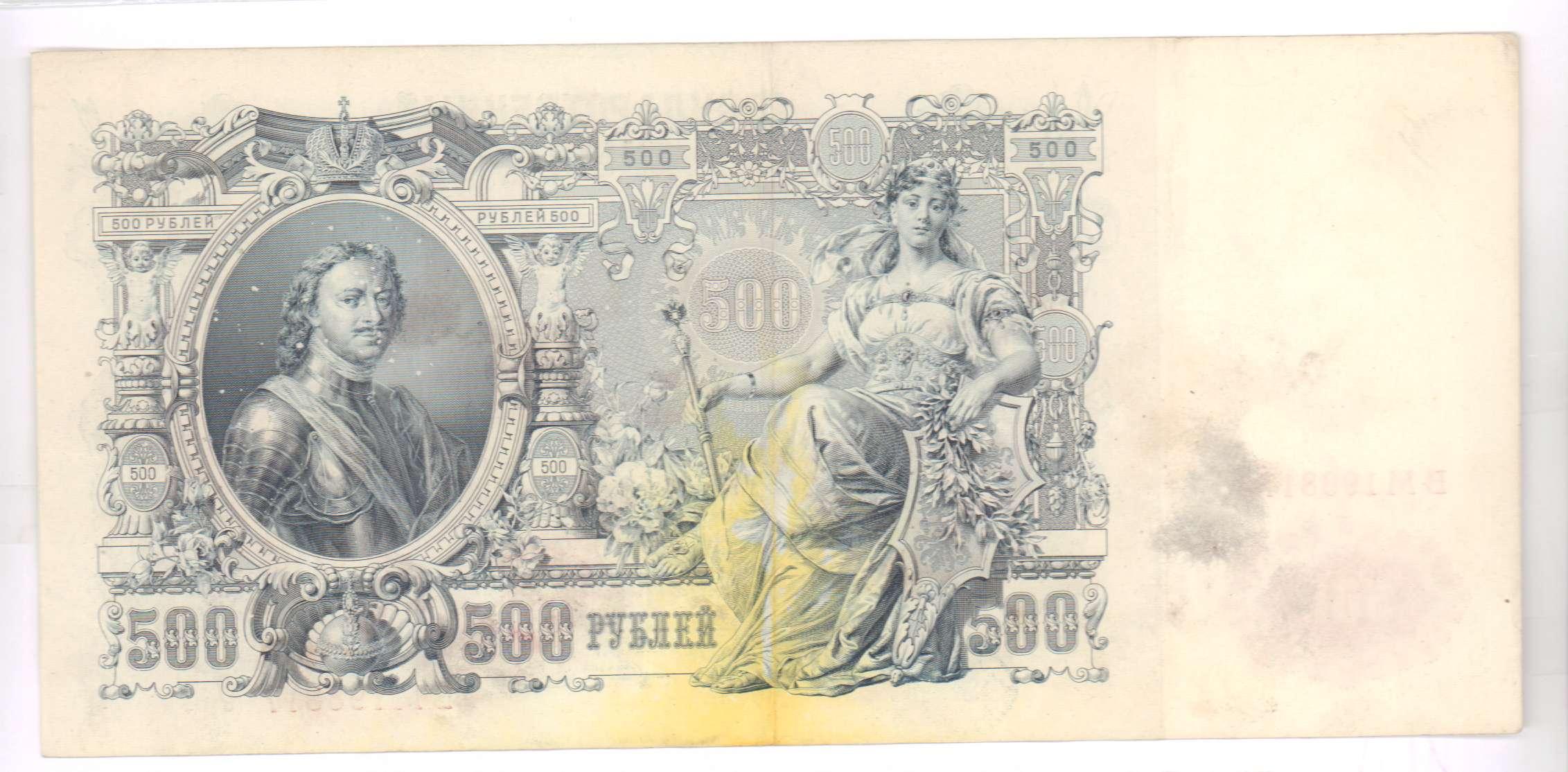 Открытки 1912 года стоимость 15
