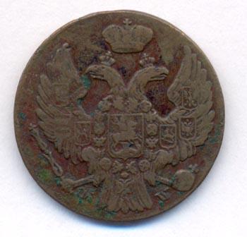 1 грош 1838 г. MW. Русско-Польские (Николай I). Корона меньше