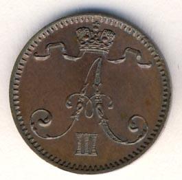 1 пенни 1891 г. Для Финляндии (Александр III).