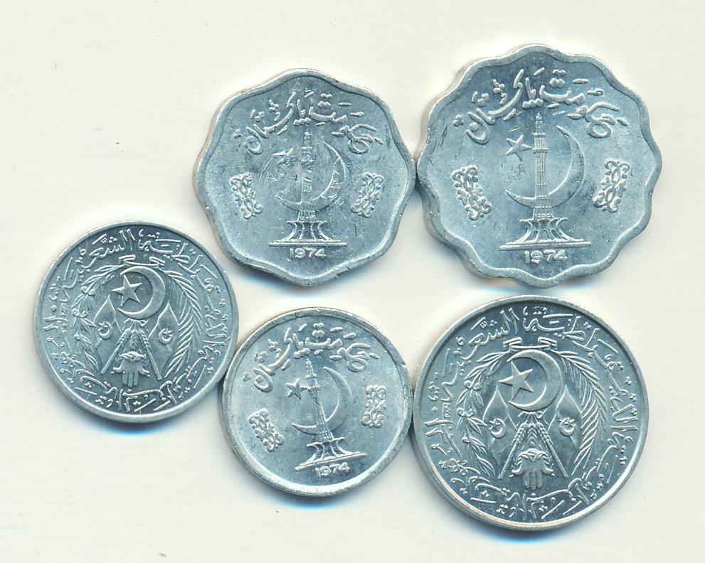 каталог старинных монет пакистана фото вязания приобретают шерстяную