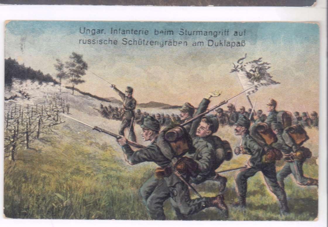 Русский солдат открытка, открытки