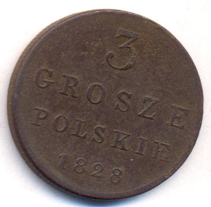 3 гроша 1828 г. FH. Для Польши (Николай I) Тиражная монета