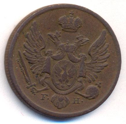 3 гроша 1828 г. FH. Для Польши (Николай I). Тиражная монета