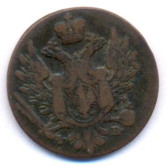 1 грош 1820 г. IB. Для Польши (Александр I). Тиражная монета