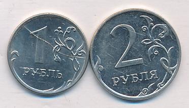 Лот монет Банка России (Раскол штемпеля):2,1 руб (2шт) 2011,2014 - реверс