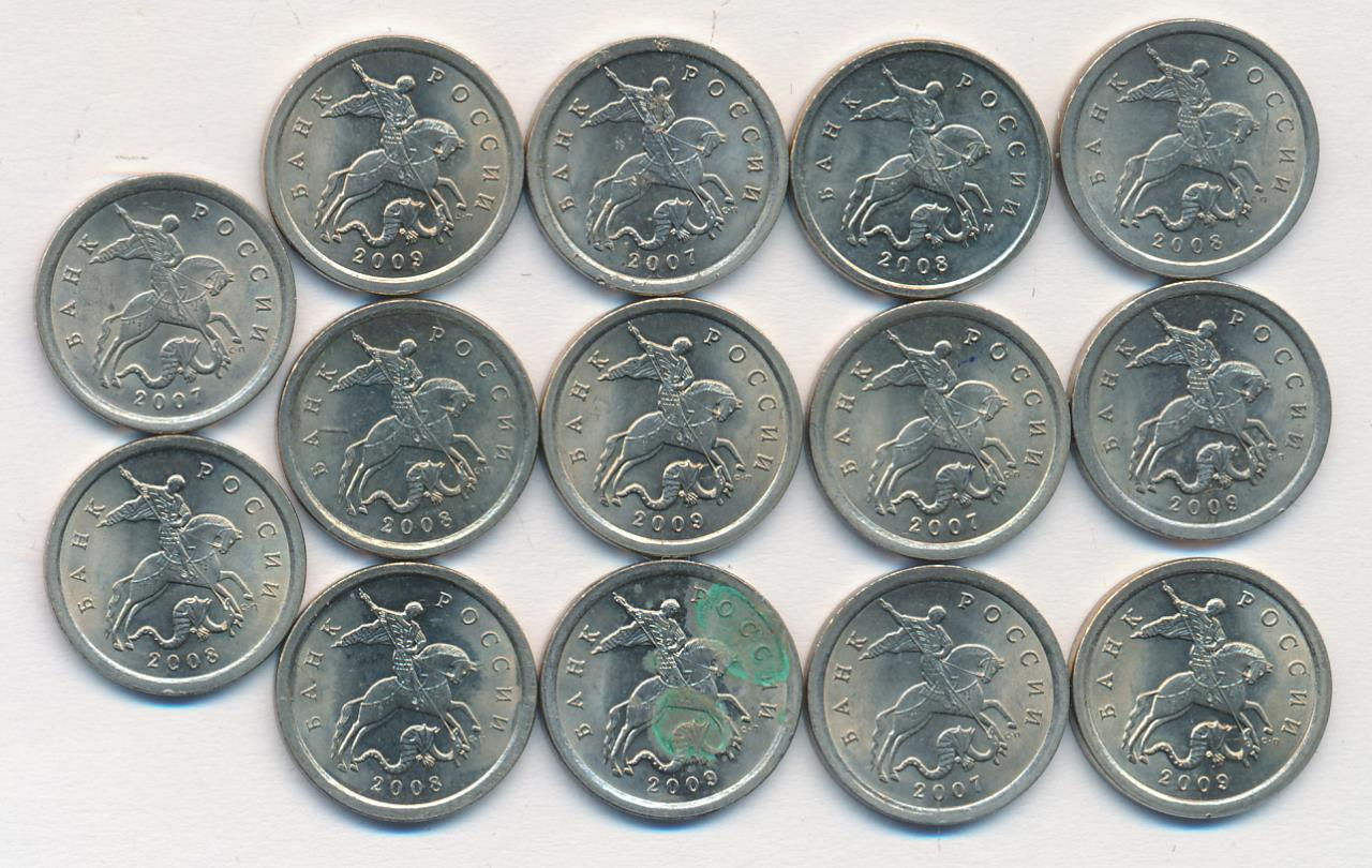 Лот монет Банка России: 1 копейка (14 шт.) 2007-2009 - реверс