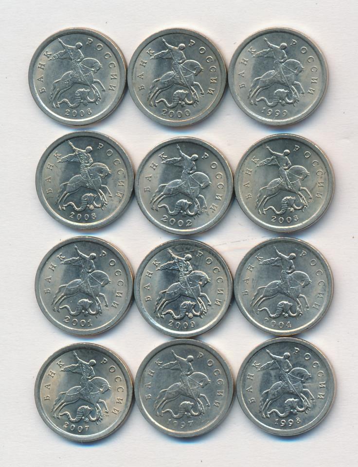 Лот монет Банка России: 1 копейка (12 шт.) Все разных годов 1997-2009 - реверс