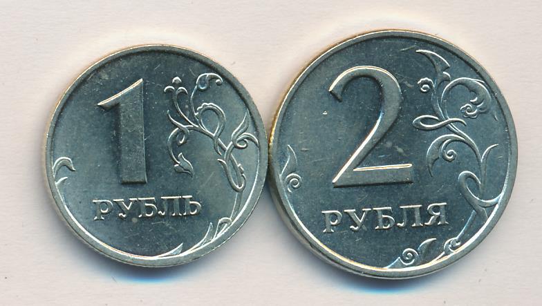 Лот монет Банка России: 2,1 руб (2шт) 1999 - реверс