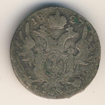 10 грошей 1827 г. IB. Для Польши (Николай I). Инициалы минцмейстера IB