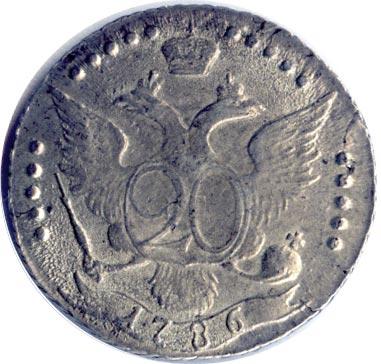 20 копеек 1786 г. СПБ. Екатерина II
