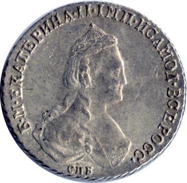 20 копеек 1786 г. СПБ. Екатерина II.