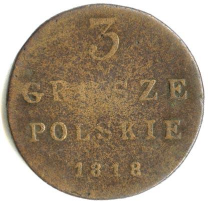 3 гроша 1818 г. IB. Для Польши (Александр I) Тиражная монета