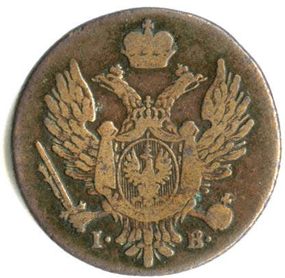 3 гроша 1818 г. IB. Для Польши (Александр I). Тиражная монета