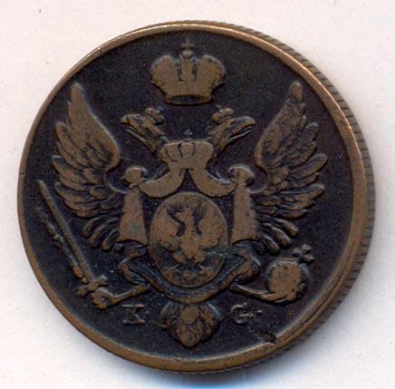 3 гроша 1833 г. KG. Для Польши (Николай I). Тиражная монета