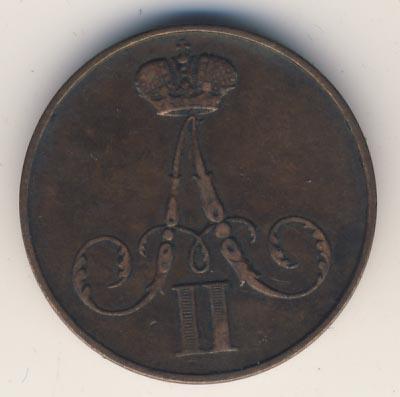 1 копейка 1856 г. ВМ. Александр II. Варшавский монетный двор. Вензель узкий
