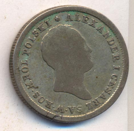 2 злотых 1820 г. IP. Для Польши (Александр I). Большая голова