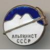 награжденные знаком альпинист ссср 5000м