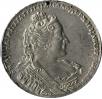 Рубль (Ильин-5р) 1734 - аверс
