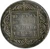 Рубль (Петров-4р, Ильин-4р) 1797 - реверс