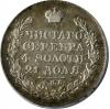 Рубль (Ильин - 10 р.) 1818 - реверс