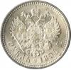 Рубль 1894 - реверс