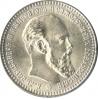 Рубль 1894 - аверс